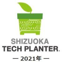 静岡テックプランターロゴ